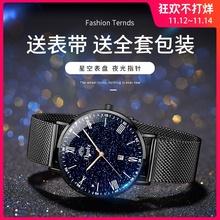 Men's watch quartz 2019 Korean new star fashion casual non mechanical night light men's Watch