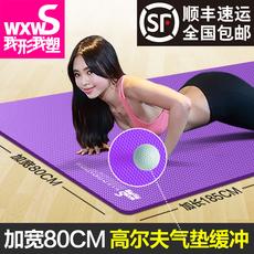 Коврик для йоги Your Shape nbrtd/0261