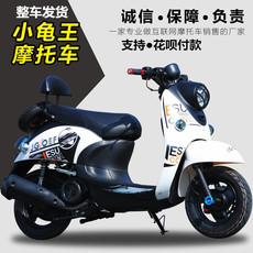 Мотоцикл Baodiao 125cc