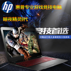 ноутбук Hewlett/Packard HP/2pro Plus