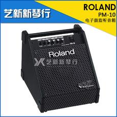 Акустическая система Roland PM