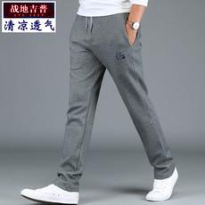 Повседневные брюки Afs Jeep p0188