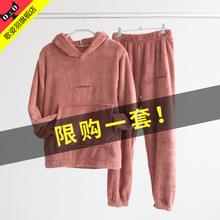 Fairy warm pants coral velvet sweater suit