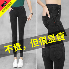 Winter Korean black high waisted pencil pants