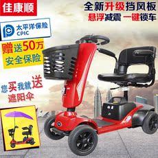 Электромобили старых лет Kangshun auto trading