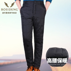 Insulated pants Bosideng Down pants B1601619