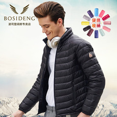 Men's down jacket