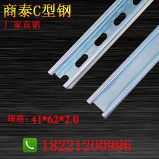 Швеллерная сталь 镀锌c型钢太阳能光伏支架可定制实厚41*62*2.0mm热浸锌槽钢u型钢
