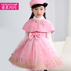 Dress Morsaistar ms16d709 2016