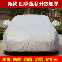 More weilangangkeweikela Brown GTXT excelle Buick new British monarch weijun car sewing machine cover Sun rain