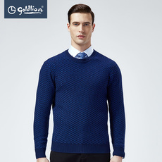 Men's sweater