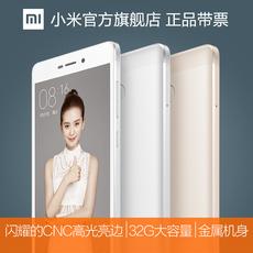Мобильный телефон Xiaomi 3X 4g