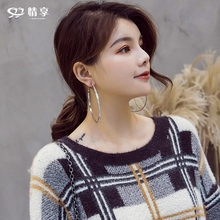Multidimensional temperament exaggerated large earrings simple personality trendy person Earrings circle eardrops European and American Fashion Earrings women