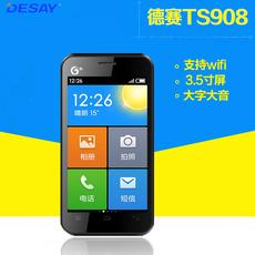 Мобильный телефон Desay TS908