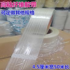 Волоконная лента