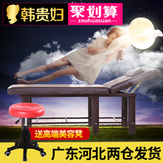 кушетка для spa-процедур Korean Lady