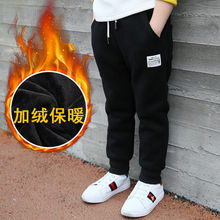 Children's trousers trousers for boys in autumn and winter 2019 plush and thickened sports pants for children's winter wear
