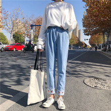Spring and summer loose strawberry embroidery high waist skinny jeans