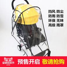 Комплектующие для коляски Bright baby Yoyo