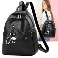 Women's Baggage Double Shoulder Baggage Women 2019 Korean New Stitching Small Backpack Fashion Baggage Leisure Campus is