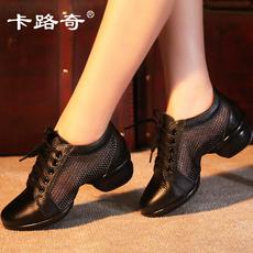 Обувь для танцев Kalu Qi 1802