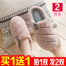 Buy a cotton slipper for free, women's home in winter, indoor plush, lovely couple, home in autumn and winter, antiskid and warm man
