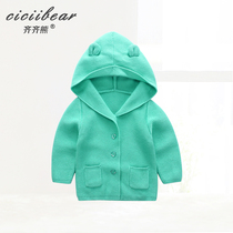 Qi Qi bear cotton baby gender in autumn and winter coats