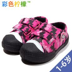 彩色柠檬 运动鞋 新款韩版 童鞋 儿童 宝宝学步鞋 帆布鞋 单鞋 秋