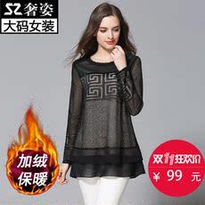 Одежда Больших размеров Luxury attitude sz16c2042