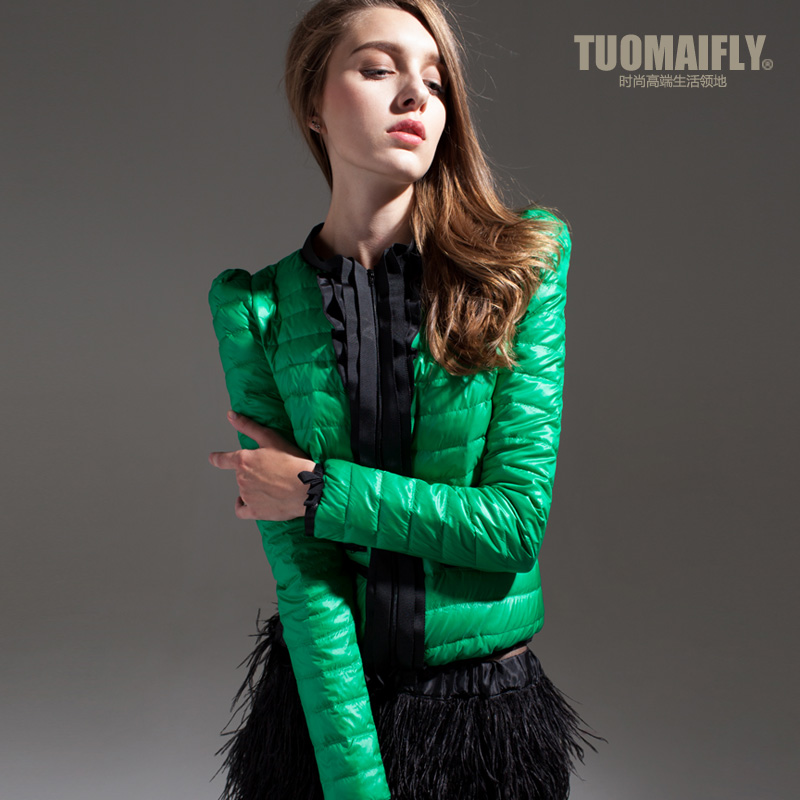 tuomaifly