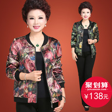 Clothing for ladies Aisilina a61c2556 40