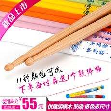 Барабанные палочки Shengmahe 5A 7A