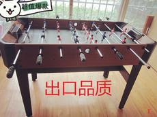Стол для настольного футбола Взрослый 8-бар