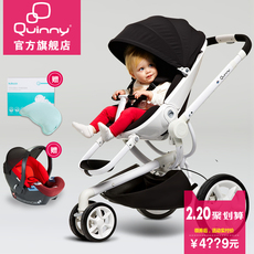 Three-wheel stroller Quinny Moodd