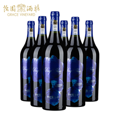 Вино Grace vineyard DeepBlue 2012