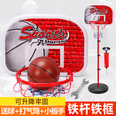 Goods for sport games Amoy toot