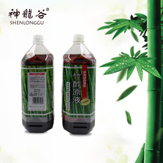 Dragon Valley 1500ML