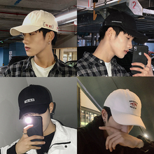 Hat, men's fashion, duck hat, Korean version, casual, autumn and winter, hip hop, men's black student, INS baseball hat trend
