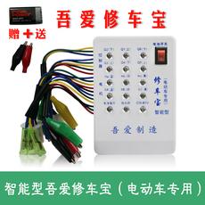 Другие инструменты для ремонта электромобиля Hongyu