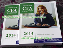 2014 CFA һ�� ģ�M�����} Level 1 I Practice Exam Volume 1+2