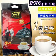 G7 (Viet Nam) G7 G7 1600g