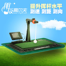 Authentic indoor golf swing exerciser, digital swing training set, home office supplies