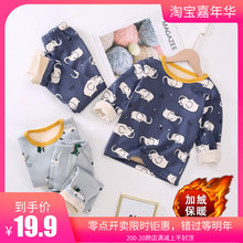 Children's Plush Thermal Underwear Set Girls' thick base coat in autumn and winter boys' pajamas