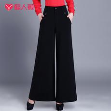 Женские брюки Yirenweizi y1609kw6877