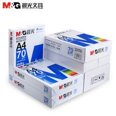 Упаковочная бумага M & G, apyvq959
