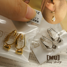 DIY handmade jewelry accessories, Japanese expensive and Kiwa shop Limited ear studs to transform ear clip artifact pair