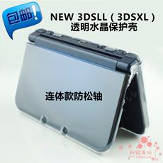 Аксессуары для NDSL NEW 3DSLL 3DSXL