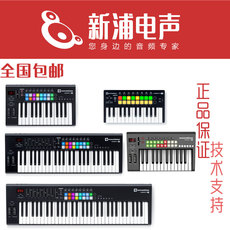 MIDI-клавиатура Novation Launchkey MINI,25,49,61 MK2 MIDI