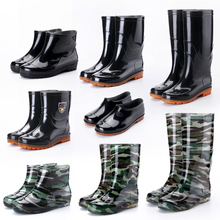 Four season high tube wear-resistant working short tube cowbead bottom anti-skid rain shoes