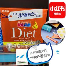 """Япония покупки """"жир окислитель""""Мэйдзи диета ваам"""